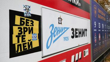 ВРПЛ прокомментировали указ озапрете спортивных мероприятий вМоскве