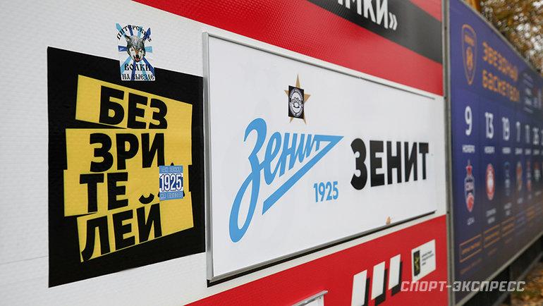 РПЛ снова ждет футбол при пустых трибунах? Фото Дарья Исаева, «СЭ» / Canon EOS-1D X Mark II