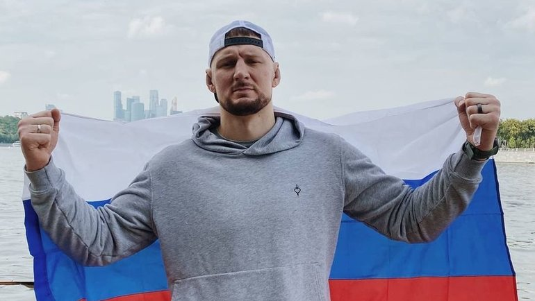 Александр Волков. Фото Instagram