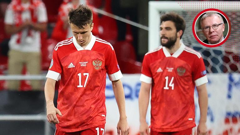 «Позор! Дворовый футбол, который противно смотреть!» Вячеслав Фетисов— опровале сборной России наЕвро
