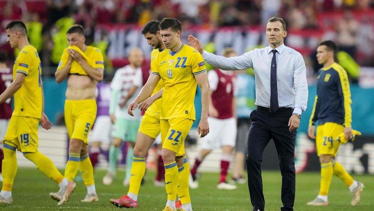 Сборная Украины пофутболу. Фото AFP