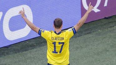 Швеция— Польша: Классон забил вдобавленное ковторому тайму время