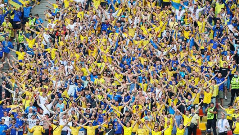Болельщики сборной Украины. Фото AFP
