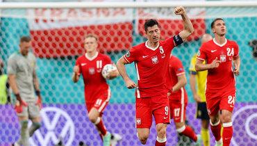23июня. Швеция— Польша— 3:2. Роберт Левандовски забил два мяча вматче, ноэто неспасло польских футболистов отвылета сЕвро-2020.