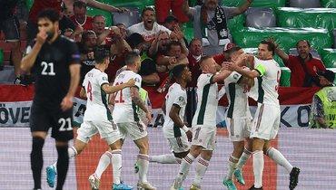 Венгрия выигрывает уГермании после первого тайма