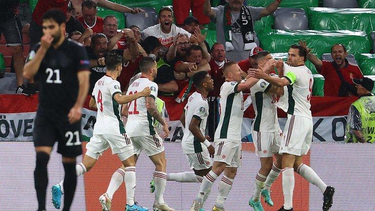 Сборная Венгрии празднует гол. Фото AFP