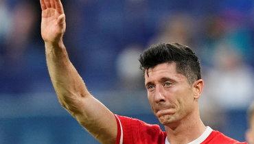 Левандовски: «То, что это мой лучший Евро, потому что язабил три мяча, меня совсем неутешает»