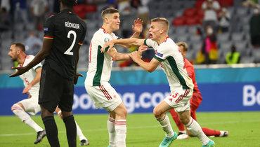 Германия— Венгрия: венгры вновь вышли вперед