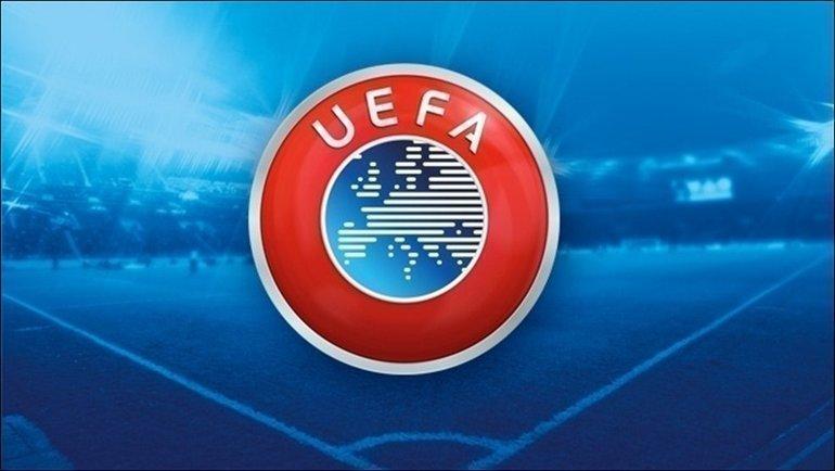 УЕФА. Фото Официальный сайт УЕФА.