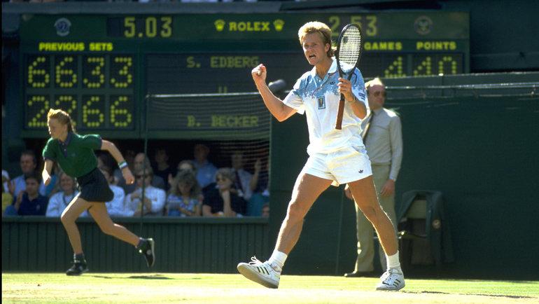 1990 год. Стефан Эдберг. Фото Getty Images