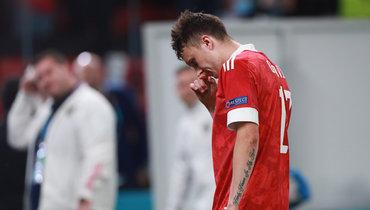 Александр Головин после поражения отДании наЕвро-2020.