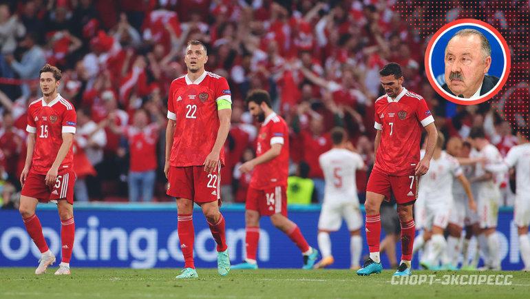 Сборная России потерпела двух крупных поражения изаняла четвертое место вгруппе Евро-2020. Фото «СЭ»