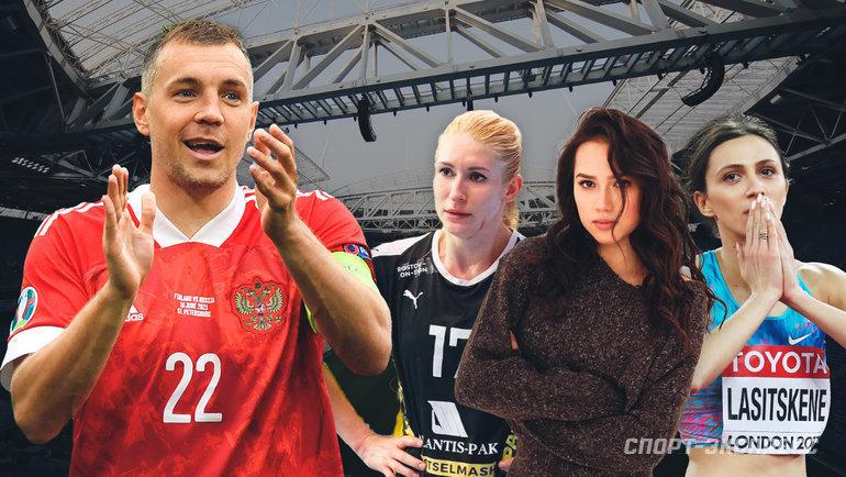 Зарплаты футболистов vsдоходы российских чемпионов— 10 к1. Сколько получают Загитова идругие звезды всравнении сДзюбой