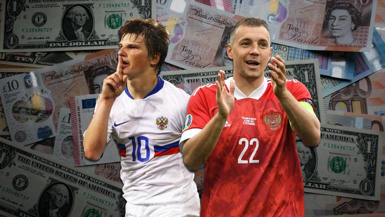 Как росли зарплаты всборной России. От500 долларов в1990-е до7 миллионов Хиддинка иКапелло