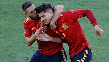 Самый лучший матч. Безумная игра Испании иХорватии для золотого фонда