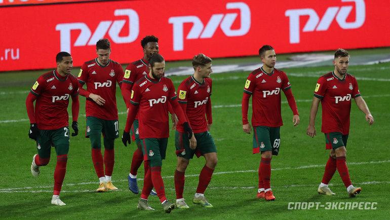 Зачем «Локомотиву» кредит в2 миллиарда