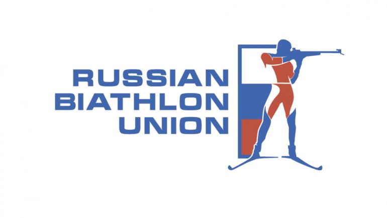 Логотип СБР вцветах российского флага. Фото СБР