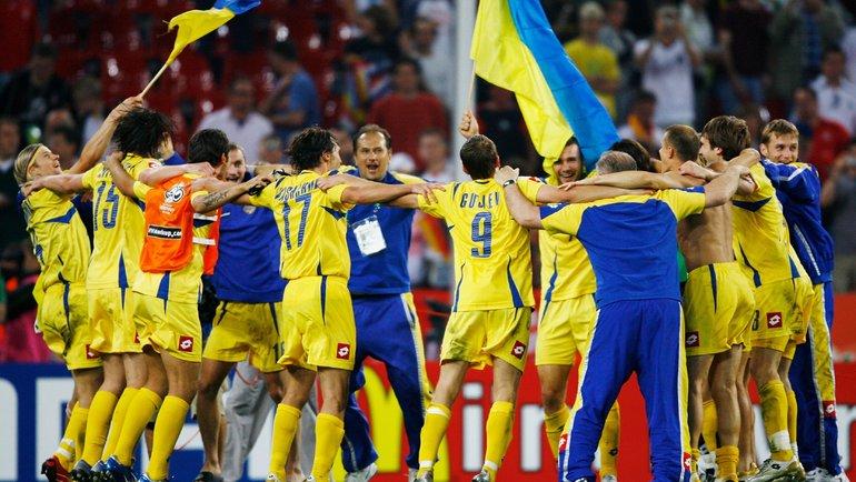 26 июня 2006 года. Кельн. Швейцария - Украина - 0:0 (0:3 пен.). Радость украинских футболистов. Фото Getty Images