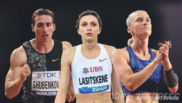 ВФЛА назвала десятку российских легкоатлетов для участия вОлимпиаде вТокио