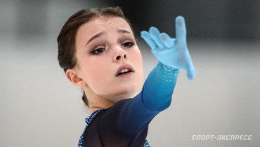 Анна Щербакова выступит наэтапах «Гран-при» вКитае иФранции