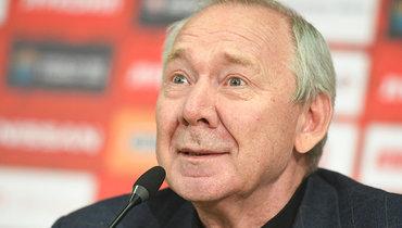 Олег Романцев назвал фаворита Евро-2020