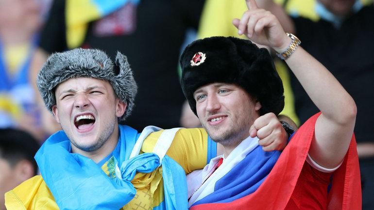 29июня. Глазго. Швеция— Украина— 1:2. Соседство болельщиков сборных Украины иРоссии.