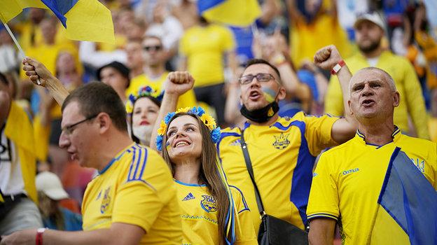 Болельщики сборной Украины. Фото Reuters