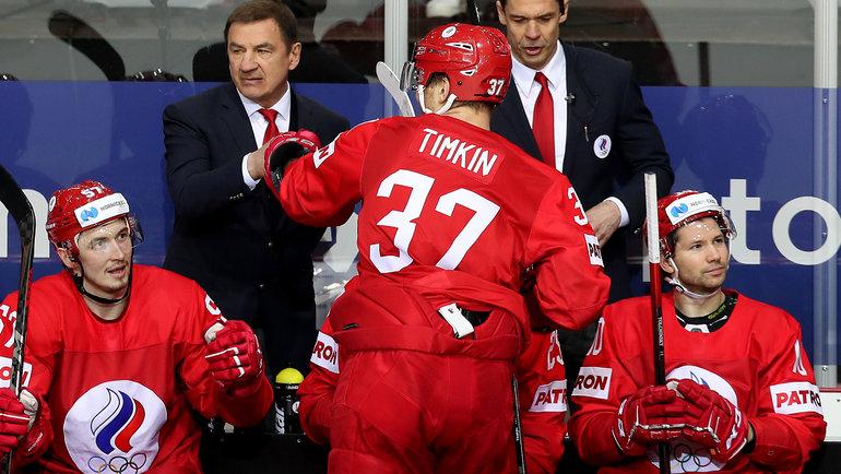 Россия проиграла Канаде в1/4 финала ЧМ-2021 -1:2 ОТ. Фото Юрий Кузьмин, photo.khl.ru