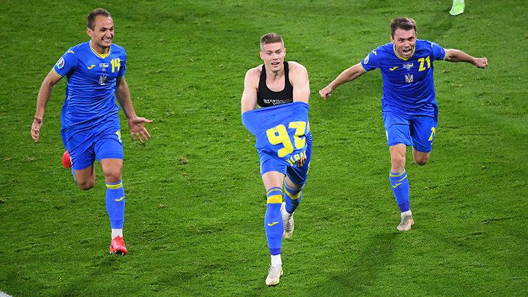 Футболисты сборной Украины. Фото Getty Images