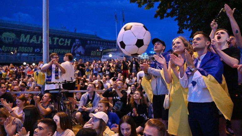 Фанаты сборной Украины. Фото AFP