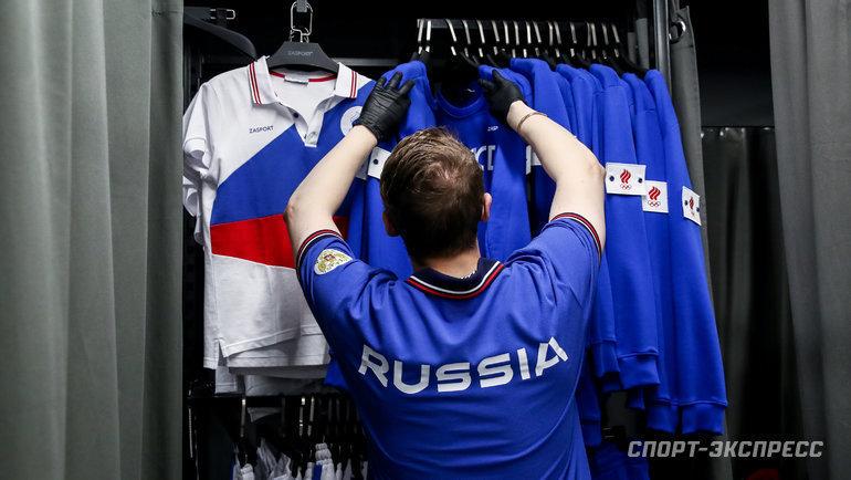 ВМоскве официально открылся экипировочный центр для олимпийцев
