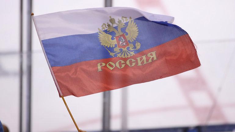 Флаг России. Фото Getty Images
