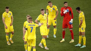 Боярский назвал достойным выступление сборной Украины наЕвро-2020