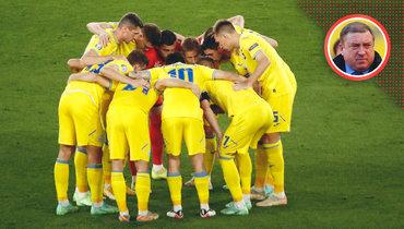 Сборная Украины пофутболу.