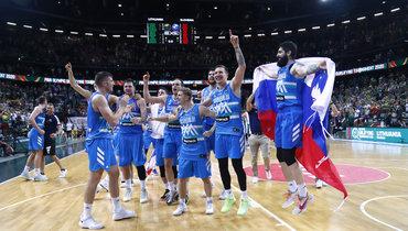 Словенские баскетболисты впервые попали наОлимпиаду