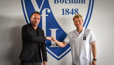 «Бохум» подписал контракт снападающим сборной Японии