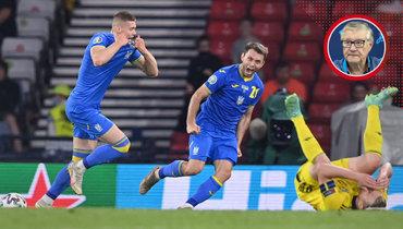 Сборная Украины дошла дочетвертьфинала Евро-2020.