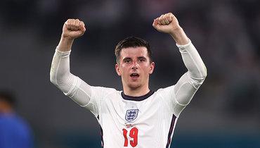Фанатка сборной Англии получила футболку Маунта изарыдала отсчастья. Видео
