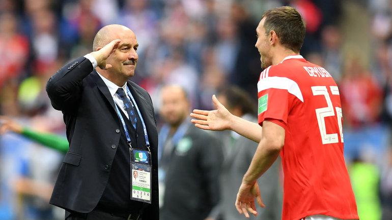 Станислав Черчесов иАртем Дзюба. Фото Getty Images