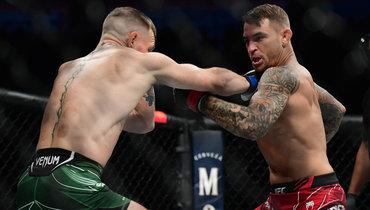Конор Макгрегор проиграл Дастину Порье натурнире UFC 264.
