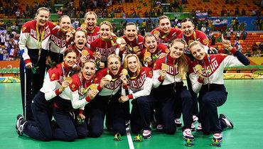 2016 год. Рио-де-Жанейро. Российские гандболистки празднуют победу вматче зазолото.
