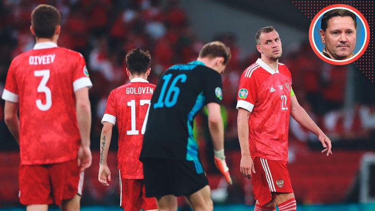 «Стыдно зароссийский футбол. Нам очень нужны перемены!» Колонка Дмитрия Аленичева