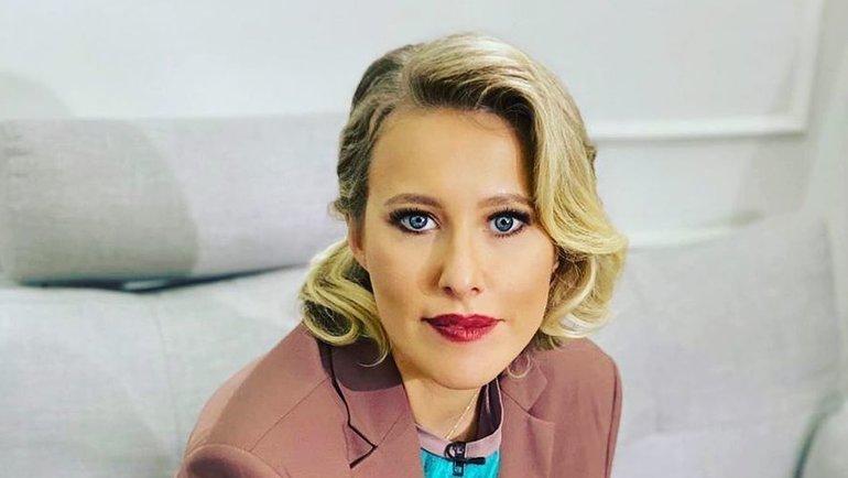 Ксения Собчак. Фото Instagram