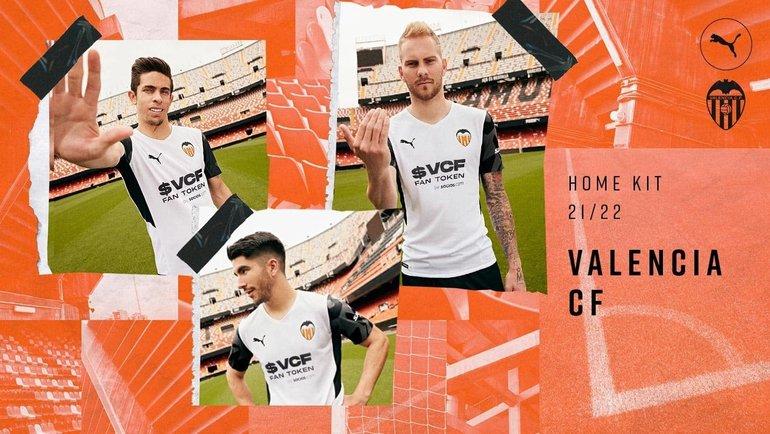 Домашний комплект формы «Валенсии» всезоне-2021/22. Фото ФК «Валенсия»