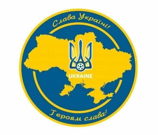 Логотип УАФ. Фото football.ua