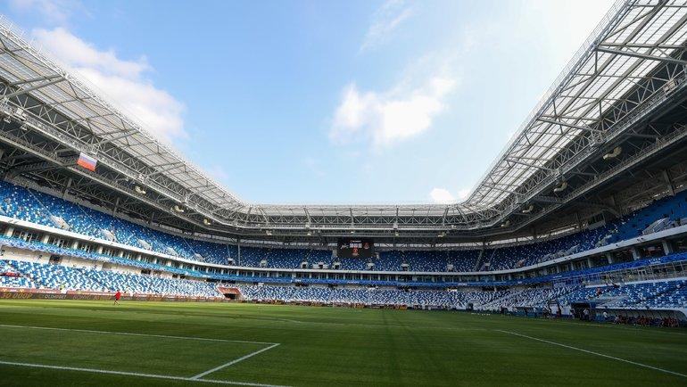 Стадион вКалининграде перед матчем заСуперкубок России. Фото ФК «Зенит»