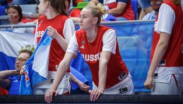 Мария Черепанова. Фото Instagram