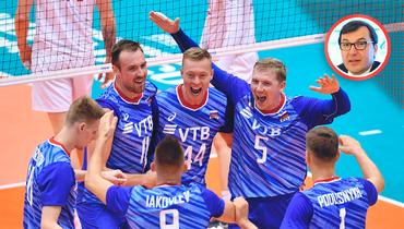 Волейбол— самый успешный игровой вид спорта России. ВЛондоне было золото, чего ждать вТокио?