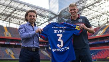 Фукс просил ЦСКА внести пункт вконтракт, который позволит ему уехать наОлимпиаду