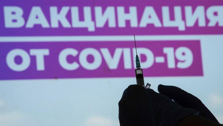 Вакцинация откоронавируса. Фото Reuters